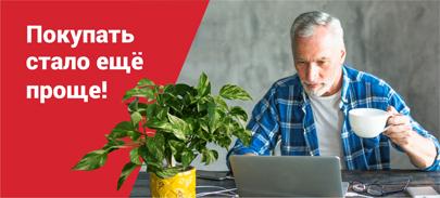 Займы-онлайн на покупки в интернет-магазине Pechki.su